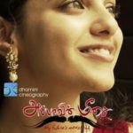 Ahsaas Channa 's Tamil film Appavin Meesai's poster