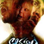 Ahsaas Channa's Telugu film Aawaham poster