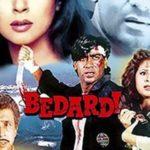Akhilendra Mishra Debut Movie
