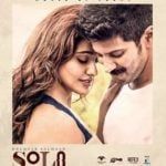 Arthi Venkatesh's Movie- 'Solo' Poster