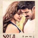 Arthi Venkatesh's Movie- 'Solo' Poster