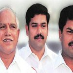 B. S. Yeddyurappa And His Sons