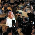 B. S. Yeddyurappa Arrested