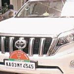 B. S. Yeddyurappa's Car