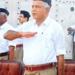 B.S Yeddyurappa In RSS