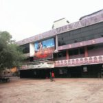 Chhota Rajan And Sahakar Cinema
