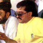 Chhota Rajan's Mentor Bada Rajan With Dawood Ibrahim
