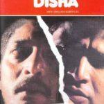 Sayaji Shinde- Disha