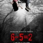 Disha Kapoor's first movie 6-5=2's poster