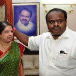 H. D. Kumaraswamy With His First Wife Anitha Kumaraswamy