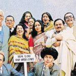 S. M. Zaheer's debut serial Hum Log's poster