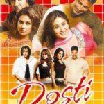 Karishma Tanna - Dosti...Friends Forever