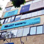 Kirti Vyas' Workplace BBlunt In Andheri Mumbai
