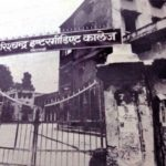 Lal Bahadur Shastri's Inter-College