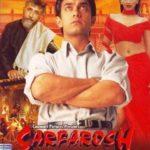 Manoj Joshi Debut Film Sarfarosh 1999