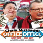 Manoj Pahwa In Office Office