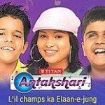 Mohak Meet's first TV show Titan Antakshari's poster
