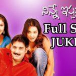 Neha Dhupia's Telugu Debut Ninne Ishtapaddanu