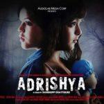Pakhi Mendola debut film Adrishya poster