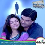 Samir Soni's TV serial Parichay's Poster