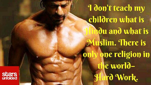 SRK Inspirational Quote 21