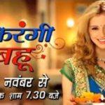 Saloni Sharma's first serial Firangi Bahu