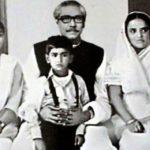 Sheikh Hasina's Family