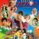 Shiamak Davar Film Little Zizou 2008
