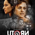 Shraddha Srinath's Movie 'U Turn' Poster