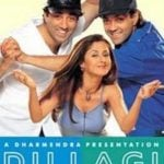 Sunny Deol's Directional Debut Dillagi