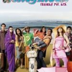 Suzanne Bernert - Honeymoon Travels Pvt Ltd