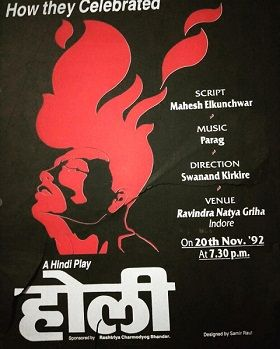 Swanand Kirkire's first directed theatre play's poster