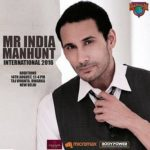Tarun Gill as the face of Mr India Manhunt International