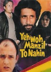 Yeh woh manzil to nahin