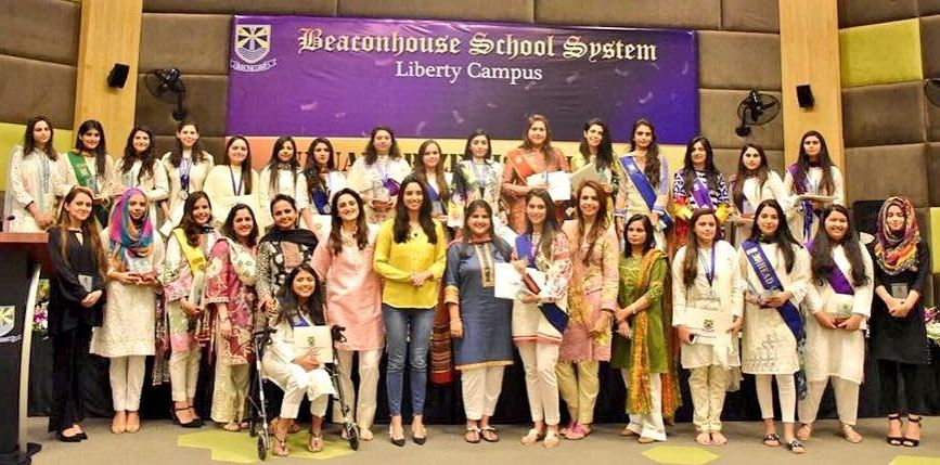 Zainab Abbas As The Guest of Honour at 'Young Achievers of Beaconhouse'