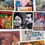 All 8 Films Starring Meena Kumari And Pradeep Kumar