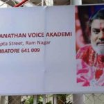 Ananth Vaidyanathan Runs Music Academy