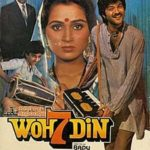 Anil Kapoor's Hindi Debut Woh Saat Din