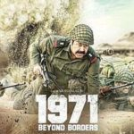 Arunoday Singh's Malayalam Debut 1971: Beyond Borders