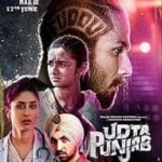 Diljit Dosanjh's Bollywood Debut Film Udta Punjab
