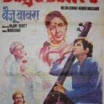 Film Baiju Bawra (1952)