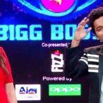 Geetha Madhuri in Bigg Boss Telugu Season 2