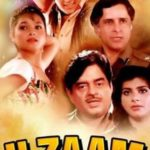 Govinda's Hindi Film Debut Ilzaam