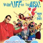 Ishaan Khattar's Debut Vaah Life Ho Toh Aisi