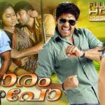 John Vijay In The Movie Oram Po