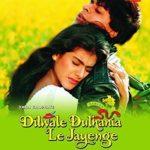 Karan Johar's Acting Debut DDLJ