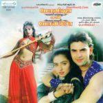 Mumtaj- Monisha En Monalisa