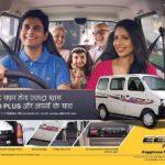 Myra Singh in Maruti Suzuki Advertisemet