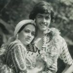 Nafisa Ali With Her Brother