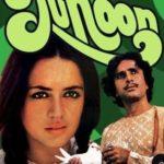 Nafisa Ali's Debut Junoon